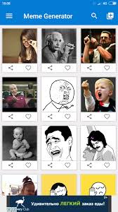 That D Be Great Meme Generator - advanced meme generator with ads by riodejaneiro codecanyon