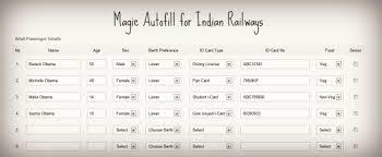 Restaurant Reservation Sheet Template Sle Reservation Forms Railways Reservation Form Booking