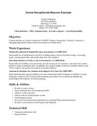 Resume Profile Sample Cv Profile Examples For Receptionist Speech On Quit Smoking