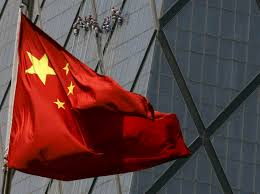 Chineses Flag Chinese Move Underlines Global Reliance On Low Interest Rates To