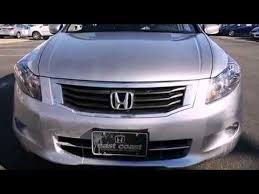 2009 honda accord bluetooth 2009 honda accord ex l with navigation and bluetooth