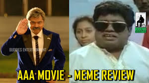 Movie Meme - aaa movie meme review youtube