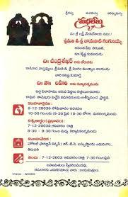 hindu wedding invitations templates template hindu wedding invitation template best marriage cards in