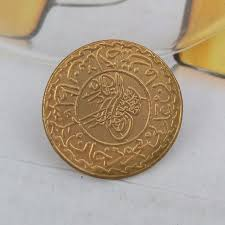 Ottoman Empire Gold Coins Turkey Ottoman Empire 1 Adli Altin 1223 Gold Copy Coin In Non