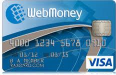 top prepaid debit cards webmoney visa prepaid atm debit card web money debit card