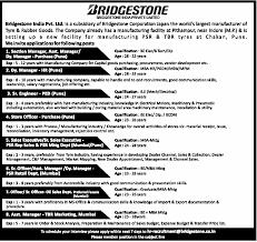 good resume for accounts manager job in chakan midc jobs in bridgestone india pvt ltd vacancies in bridgestone
