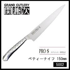 imagelife rakuten global market product made in seki kaneshi product made in seki kaneshi pro s japan oar stainless steel kitchen knife petty knife