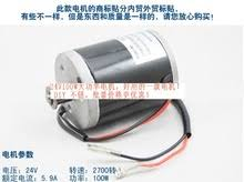 Table Saw Motor Compare Prices On Table Saw Motors Online Shopping Buy Low Price