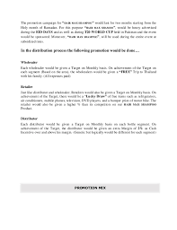 Product Certification Letter Sle Hair Max Final Project