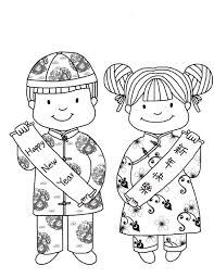 happy new year preschool coloring pages chinese new year 2015 coloring pages search results new