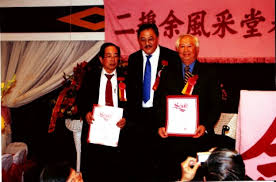 pots cuisine d馗oration summer 2009 newsletter the yee fung global voice