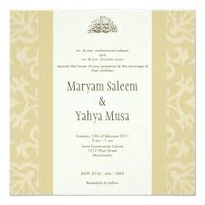 muslim wedding cards online wedding invitation card slogan in yaseen for