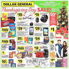 home depot 2016 black friday add 002 dollar general christmas lights christmas lights decoration