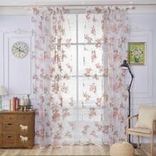 French Style Blinds Compare Prices On Leaf Pattern Curtains Online Shopping Buy Low