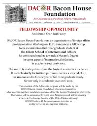 scholarship fellowship research and conference opportunities