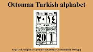 Ottomans Wiki by Ottoman Turkish Alphabet Youtube
