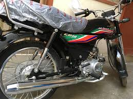honda mb photos atlas honda cd 70 2017 model honda bikes pakwheels forums