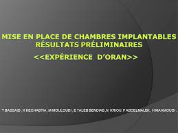 chambres implantables mise en place de chambres implantables résultats préliminaires