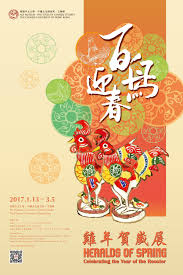 Colors Of Spring 2017 Heralds Of Spring Celebrating The Year Of The Rooster Cuhk