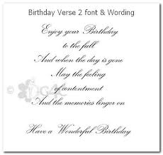 birthday card some beautiful verses for birthday cards verses for