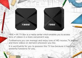 2017 cheapest android 5 1 tv box t95e smart wifi q box rk3229 quad