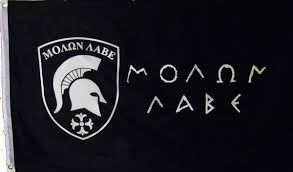 the fascinating history of molon labe or u201ccome and take them