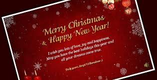 new year greetings idol