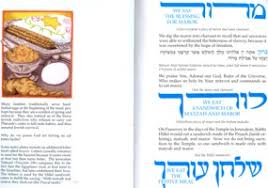 family haggadah israel book shop a family haggadah ii a seder service for ages