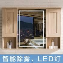 Defog Bathroom Mirror by Bathroom Mirror Cabinet From The Best Taobao Agent Yoycart Com