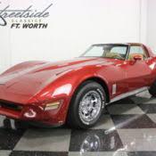 Saddle Interior Classic Excellent Low Milleage Corvette Coupe Dark Red Metallic
