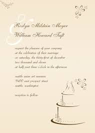 wedding reception invitation invation to reception templates wedding reception invitation