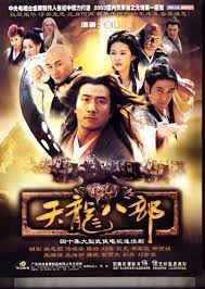 film semi series demi gods and semi devils 2003 tv series