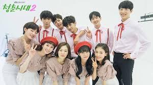 film korea sub indo streaming drama korea big subtitle indonesia watch celebrity big brother uk