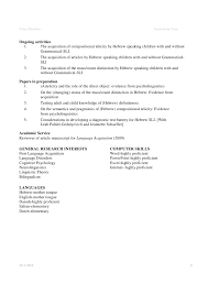 Computer Skills To Put On A Resume Academic Cv Example