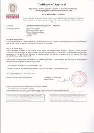 bureau veritas miami certificates and authority for amsco