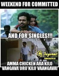 Singles Meme - singles vs committed tamil memes collection tamil memes