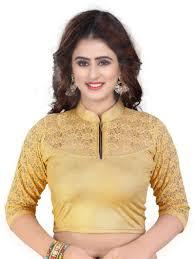 readymade blouse buy mahadev enterprises gold cotton lycra with readymade