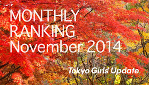 november tokyo tokyo girls update monthly ranking november 2014 who is crowned