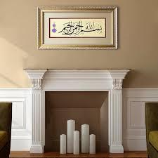 Islamic Home Decor Bismillah Islamic Original Calligraphy Quran Wall