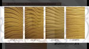 3d wave panels youtube