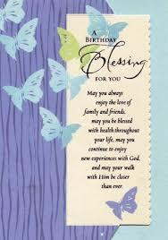 sister spiritual poems wish fourhizglory a happy birthday page