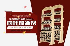 rushed sale wine holders wood stocked whiskey stones chopeira