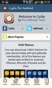 cydia android cydia for android 1 01 for android