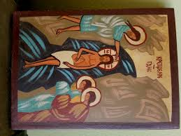 Painting Icon Bulgarian Hand Painted Icon Of The Holy Teophany