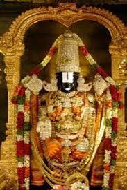 lord venkateswara pics story of lord venkateshwara swamy story of lord venkateshwara
