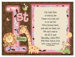 birthday invitation greetings 1st birthday invitation card wordings badi deanj