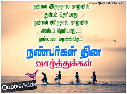 wedding quotes in tamil september 2016 new year quotes wishes images 2018 happy new year