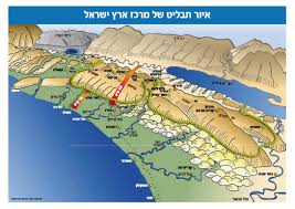 Negev Desert Map Jr Pictures Israel Maps