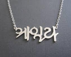 custom name jewelry korean name jewelry etsy