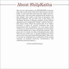 visual identity for shilpkatha 2013 on behance